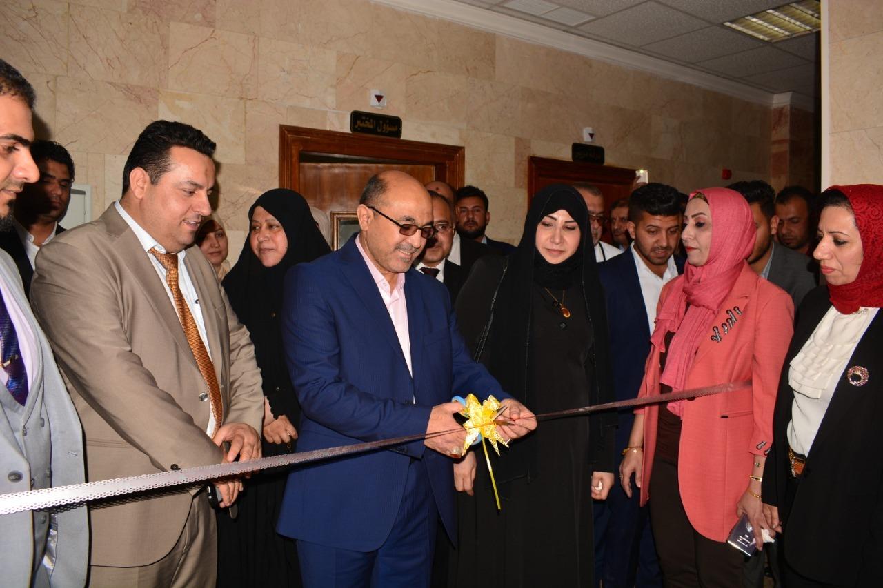 افتتاح مركزا متخصص بأمراض الثلاسيميا في مستشفى ابن البلدي