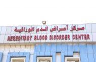 اذاعة الصحة العراقية تسلط الضوء على مراكز امراض الدم الوراثية وتوعي المقبلين على الزواج بمخاطر مرض الثلاسيميا في برنامجها المباشر والصريح حوار مع مسؤول